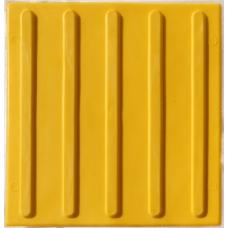 Плитка тактильная ПВХ полоса, 300*300 мм, желтая