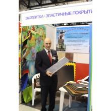 Экоплитка приняла участие в выставке УфаПромЭкспо